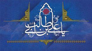 TasvirShakhes-PorseshVaPasokh-AhleBeyt-527-Thaqalain_IR