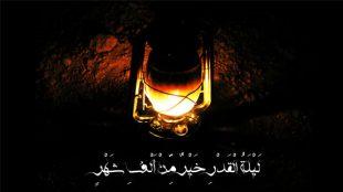 TasvirShakhes-PorseshVaPasokh-AhleBeyt-529-Thaqalain_IR