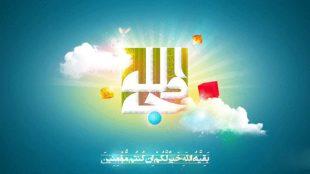 TasvirShakhes-PorseshVaPasokh-AhleBeyt-596-Thaqalain_IR