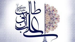 TasvirShakhes-Sadighi-13970613-625-Ebadate-Amirolmomenin(AS)-Thaqalain_IR