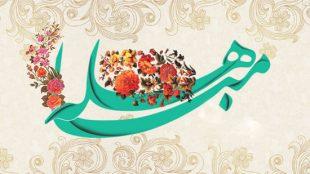 TasvirShakhes-Sadighi-13970613-628-Shebahat-Haye-Mobalehe-Va-Ghadir-Thaqalain_IR