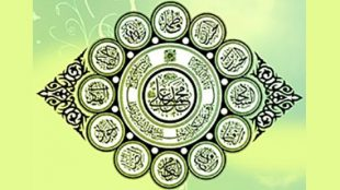 TasvirShakhes-Sadighi-13970821-637-Zekre-Aeme(AS)-Zekre-Khodaye-Mota'al-Ast-Thaqalain_IR