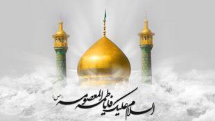 TasvirShakhes-Sadighi-13970910-Vorode-Hazrate-Masoume(AS)-Be-Qom-Thaqalain_IR