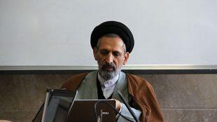 TasvirShakhes-Sadr-13970910-KetabAljahad-Thaqalain_IR