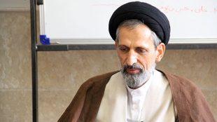 TasvirShakhes-Sadr-13970917-KetabAljahad-Thaqalain_IR