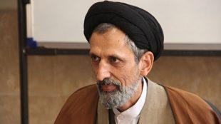TasvirShakhes-Sadr-13970920-KetabAljahad-02-Thaqalain_IR