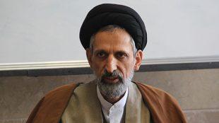 TasvirShakhes-Sadr-13970920-KetabAljahad-Thaqalain_IR