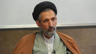 TasvirShakhes-Sadr-13970924-KetabAljahad-Thaqalain_IR
