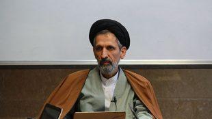 TasvirShakhes-Sadr-13970927-KetabAljahad-Thaqalain_IR