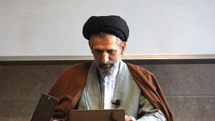 TasvirShakhes-Sadr-13971008-KetabAljahad-Thaqalain_IR