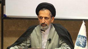 TasvirShakhes-Sadr-13971024-KetabAljahad-Thaqalain_IR