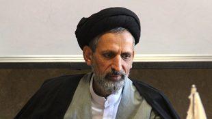 TasvirShakhes-Sadr-13971025-KetabAljahad-Thaqalain_IR