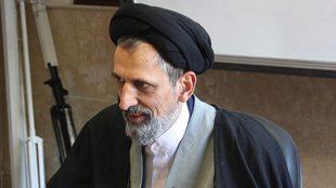 TasvirShakhes-Sadr-13971106-KetabAljahad-Thaqalain_IR
