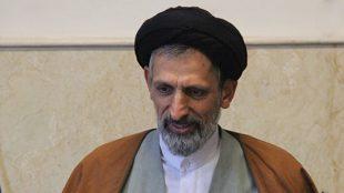 TasvirShakhes-Sadr-13971214-KetabAljahad-Thaqalain_IR