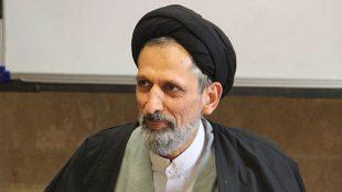 TasvirShakhes-Sadr-13971225-KetabAljahad-Thaqalain_IR