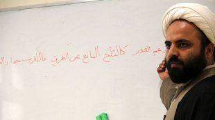 TasvirShakhes-Mosayebi-13980122-Adabiyate Arab-Thaqalain_IR