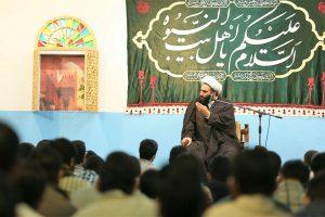 Kashani-13980321-HeyatMisaq-Thaqalain_IR (4)