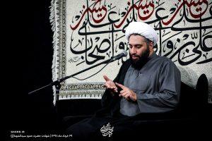 Kashani-13980329-HeyatAbdollahEbnelHasan(AS)-Thaqalain_IR (4)
