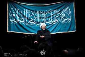 Kashani-13980407-HeyatAbdollahEbnelHasan(AS)-Thaqalain_IR (8)