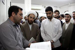 Bazdid Markaze Asnade Enghelabe Eslami-13980501-Thaqalain_IR (16)