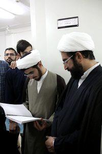 Bazdid Markaze Asnade Enghelabe Eslami-13980501-Thaqalain_IR (17)