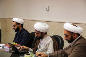 Sadighi-13980429-Tafsir-Thaqalain_IR (3)