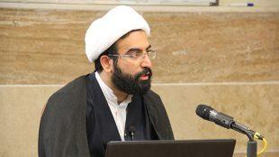TasvirShakhes-Hoseiniyan-13980509-Tafakor Naghdi-Thaqalain_IR