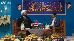 TasvirShakhes-Kashani-13980422-Samte Khoda-Veladate Emam Reza(AS)-Thaqalain_IR