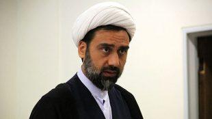 TasvirShakhes-Mohammadi-13980423-Mabani-Hoghoogh-Thaqalain_IR