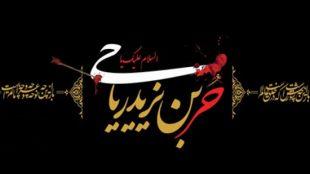 TasvirShakhes-Kashani-Roze Shabe 04 Moharram 1397-Thaqalain_IR