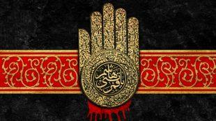 TasvirShakhes-Kashani-Roze Shabe 09 Moharram 1397-Thaqalain_IR