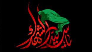 TasvirShakhes-Kashani-Roze Shabe 10 Moharram 1397-Thaqalain_IR
