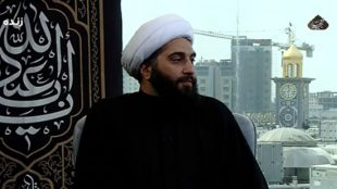 TasvirShakhes-Kashani-13980727-Samte Khoda-Rooze Arbaein-Thaqalain_IR
