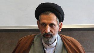 TasvirShakhes-Sadr-13980706-KetabGhavaedolOsool-Thaqalain_IR