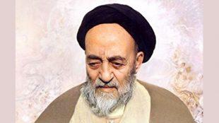 TasvirShakhes-Sadighi-13981112-642-Alame-Tabatabaei-Thaqalain_IR