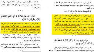 TasvirShakhes-MabaniyeTakfir-20-Thaqalain_IR