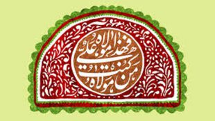 TasvirShakhes-Ostad MirBagheri-Gozide Bayanat-07-Thaqalain_IR