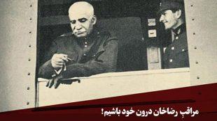 TasvirShakhes-Ostad Sadighi-Gozide Bayanat-12-Thaqalain_IR