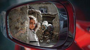 TasvirShakhes-Ostad Sadighi-Gozide Bayanat-13-Thaqalain_IR