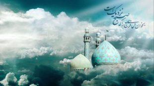 TasvirShakhes-Sadighi-13990109-Dars Akklagh Majazi-658-Be Emam Zaman(AS) Tavasol Peyda Konim-Thaqalain_IR