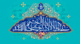 TasvirShakhes-Sadighi-13990204-MahRamazan-Thaqalain_IR