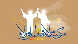 TasvirShakhes-TasvirShakhes-Ostad MirBagheri-Gozide Bayanat-10-Thaqalain_IR