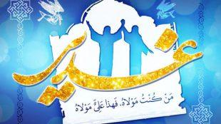 TasvirShakhes-TasvirShakhes-Ostad MirBagheri-Gozide Bayanat-12-Thaqalain_IR