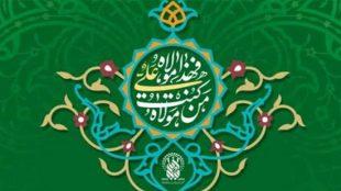 TasvirShakhes-TasvirShakhes-Ostad MirBagheri-Gozide Bayanat-13-Thaqalain_IR