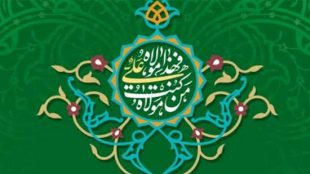 TasvirShakhes-TasvirShakhes-Ostad MirBagheri-Gozide Bayanat-14-Thaqalain_IR
