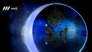 TasvirShakhes-Kashani-13990212-Sahare-07-Ramazan-Barname-Mahe-Man-Thaqalain_IR