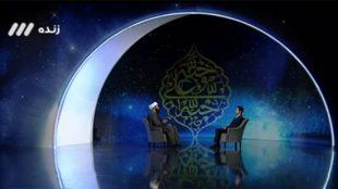 TasvirShakhes-Kashani-13990214-Clip-43-Sahare 09 Ramazan-Barname Mahe Man-Thaqalain_IR