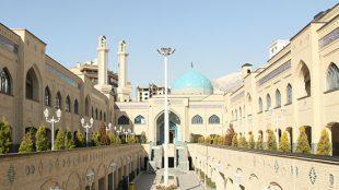 TasvirShakhes-Alem-Aein Name Amoozeshi 1399-Thaqalain_IR