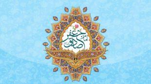 TasvirShakhes-Ostad RajabiDavani-42-Vijeh Veladate Emam Jafar Sadegh(AS)-Thaqalain_IR