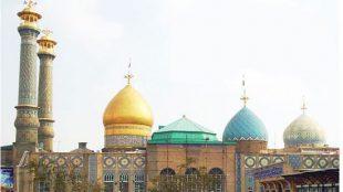 TasvirShakhes-Sadighi-13990317-Dars Akklagh Hoze-670-Jaygahe Hazrate Abdolazimhasani(AS)-Thaqalain_IR